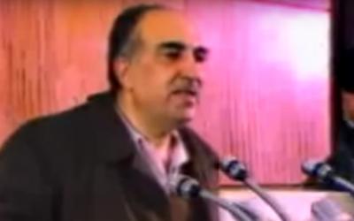 Salah Khalaf (YouTube screenshot)