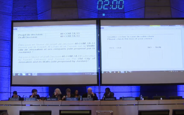 UNESCO's World Heritage Committee voting on a resolution ignoring Jewish and Christian ties to Jerusalem's Old City in Paris, October 26, 2016 (screen shot UNESCO website)