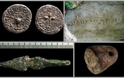 Temple Mount artifacts: Clockwise: Half-Shekel Silver Coin from the Second Temple period; The Beit Hatekia Inscription; A rare stone seal and an arrowhead, both from the time of King Solomon (courtesy Temple Mount Sifting Project)