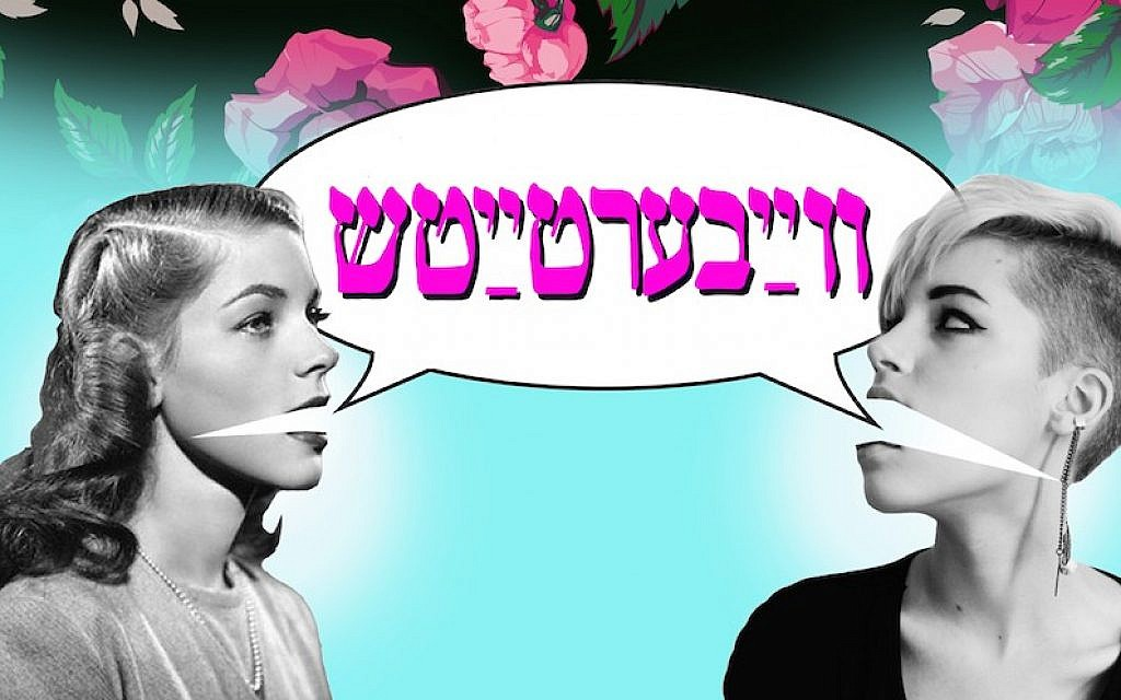 Vaybertaytsh is a Yiddish-language podcast created by Sandy Fox, a millennial American graduate student. (Shifra Whiteman/JTA)