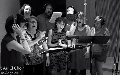 "Jews from around the world recorded the song ""A New Year,"" released by the 92nd Street Y on Sept. 28, 2016. (Screenshot from YouTube)"