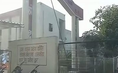 The prison in Bhopal, India, where eight suspected Islamist detainees slit the throat of a prison guard before escaping. They were later shot dead by police. October 31, 2016. (YouTube screenshot).