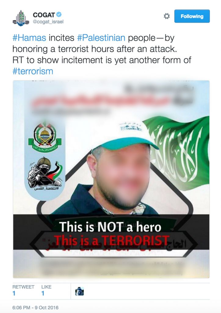 A blurred screenshot of a tweet published, and later deleted, by the Defense Ministry's Coordinator of Government Activities in the Territories that apparently violated a gag order and revealed the identity of a terrorist responsible for a shooting attack in Jerusalem on October 9, 2016. (Twitter)