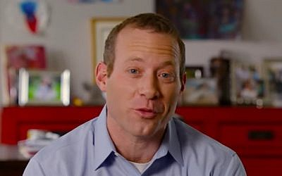 Jewish Democrat Josh Gottheimer (screen capture: YouTube)