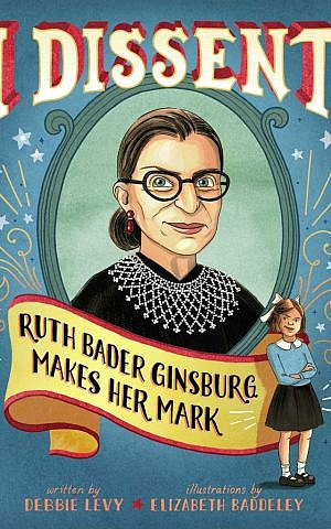 Cover of 'I Dissent: Ruth Bader Ginsburg Makes her Mark.' (Simon & Schuster)