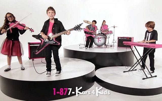 Advertisement for Kars4Kids (Screen capture: YouTube)