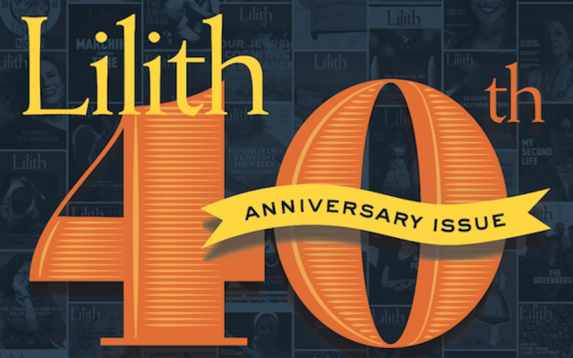 Lilith magazine's 40th anniversary issue (Lilith)