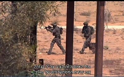Border Police commandos practicing a hostage-taking situation in a community in southern Israel, near the border with the Sinai Peninsula. (Screen capture Channel 10)