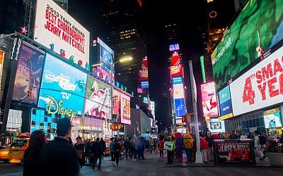 A general view of Times Square at night, New York City, June 14, 2016. (Yonatan Sindel/Flash90)