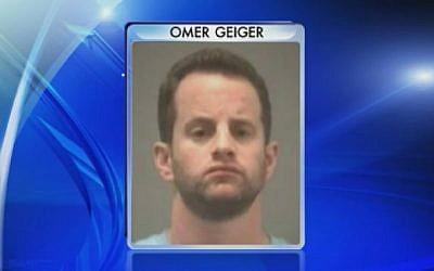 Omer Gur-Geiger. (WRAL News)
