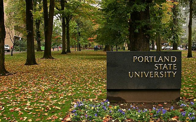 Sign at entry to Portland State University (CC BY-SA 3.0, Kelvin Kay, Wikimedia Commons)