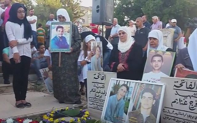 Participants in the 16th anniversay commemorations of the October 2000 riots in Sakhnin on October 1, 2016 (YouTube screenshot)