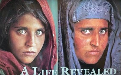 Sharbat Gula, the Afghan girl photographed by journalist Steve McCurry for National Geographic in 1984 and again in 2003, who was arrested on October 26, 2016  for living in Pakistan on fraudulent identity papers. (YouTube screenshot of photographs published by National Geographic)