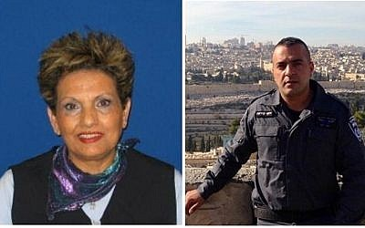 Jerusalem resident Levana Malihi, 60, left, and police officer First Sergeant Yosef Kirma, 29, who were shot dead in a terror attack in Jerusalem, October 9, 2016. (Police spokesperson)