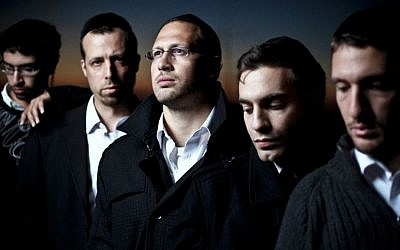 Beit Shemesh-based rock and hip-hop band Shtar (Yirmiyahu Vann)