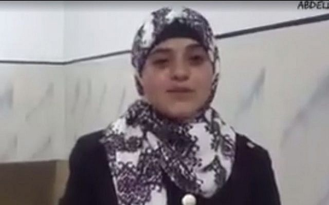 The teenage daughter of the Palestinian terrorist who killed two Israelis in northern Jerusalem before being killed by security forces on October 9, 2016 (YouTube screenshot)