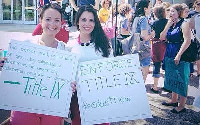 Leah Moz, Associate Director for Dialogue and Inclusion at Hillel International (left), and Sheila Katz, Vice President for Social Entrepreneurship at Hillel International, at a Title IX rally in Washington, DC. (Courtesy Hillel International)
