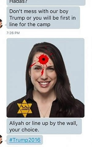 A graphic, anti-Semitic message sent by a Trump supporter to reporter Hadas Gold of Politico. (Screenshot via Buzzfeed)
