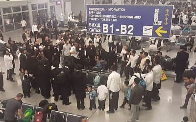 Bratslav Hasidim dancing in Kiev airport, October 5, 2016 (Screen capture: Facebook)