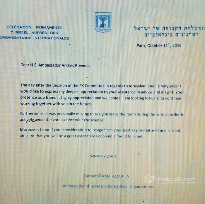 The letter sent by Israel's UNESCO envoy Carmel Shama HaCohen to his Mexican counterpart Andres Roemer on October 14, 2016