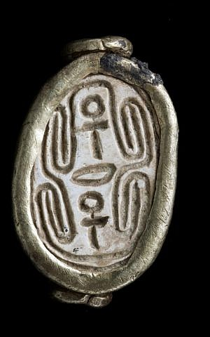A scarab dating to the Canaanite period that was discovered in Tel Gezer in November 2016. (CLARA AMIT/IAA)