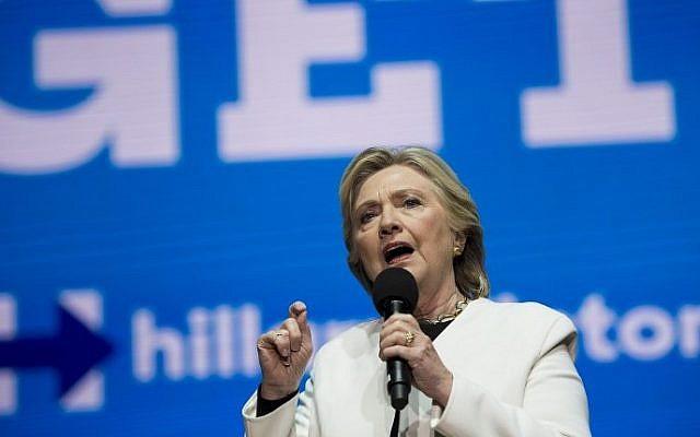 Democratic presidential nominee Hillary Clinton speaks during a GOTV concert at the Mann Center for the Performing Arts, in Philadelphia, Pennsylvania November 5, 2016. (AFP/Brendan Smialowski)