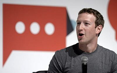 Facebook's creator Mark Zuckerberg  on the opening day of the 2015 Mobile World Congress (MWC) in Barcelona, March 2, 2015 . (AFP PHOTO/LLUIS GENE/File)