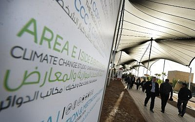 Delegates arrive for a Major Economies Forum meeting at the COP22 climate change conference in Marrakech, Morocco, on November 16, 2016.  (AFP/ POOL / Mark RALSTON)