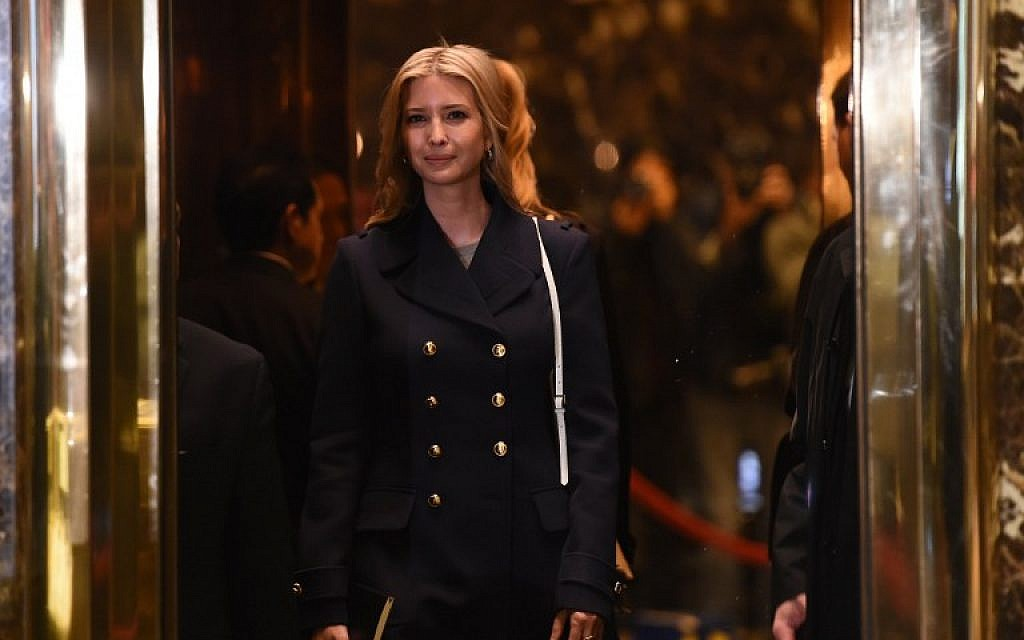 Ivanka Trump, daughter and part of the executive committee of US President-elect Donald Trump's transition team arrives at Trump Tower on another day of meetings on November 21, 2016 in New York. (AFP/TIMOTHY A. CLARY)