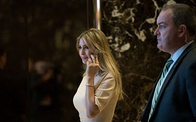Ivanka Trump walks through the lobby of Trump Tower in New York City on November 11, 2016. (Drew Angerer/Getty Images/AFP)