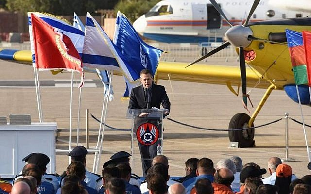 Minister of Public Security Gilad Erdan speaking at a ceremony to thank foreign firefighters for helping to extinguish the wave of fires that swept across. Israel. Tuesday, November 29, 2016. (Israel Police spokesman via Facebook)