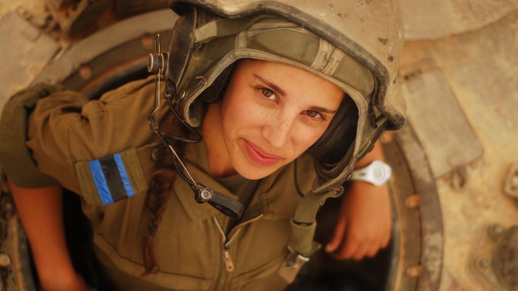 Image result for Idf Female Tank