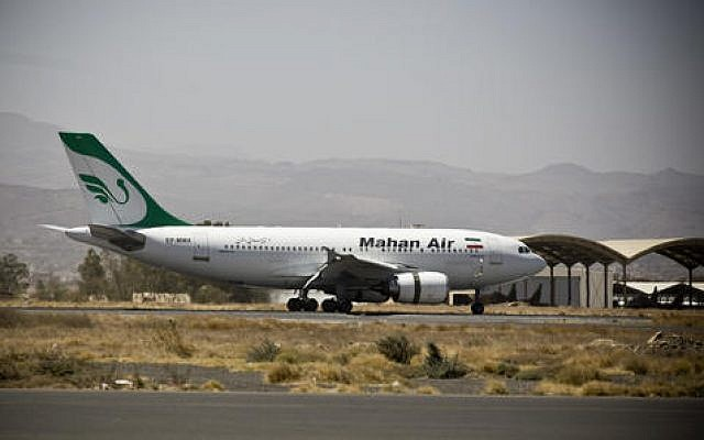 A plane from the Iranian airline Mahan Air, which is backed by the country's notorious Revolutionary Guard  lands at the international airport in Sanaa, Yemen on March 1, 2015. (AP Photo/Hani Mohammed, File)