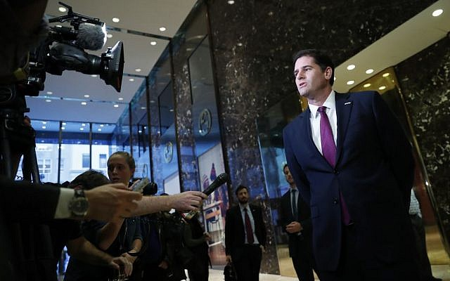Israeli Ambassador to the US Ron Dermer speaks to media at Trump Tower, Thursday, Nov. 17, 2016, in New York. (AP Photo/Carolyn Kaster)