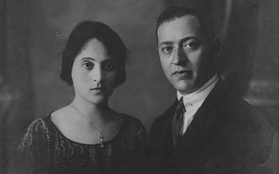 The wedding photo of Allegra Confino and Calev Elias, the grandparents of the film's director, Lawrence Russo. (Screenshot)
