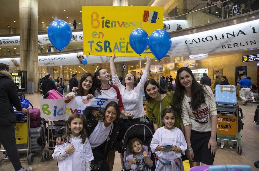 is IFCJ a good charity