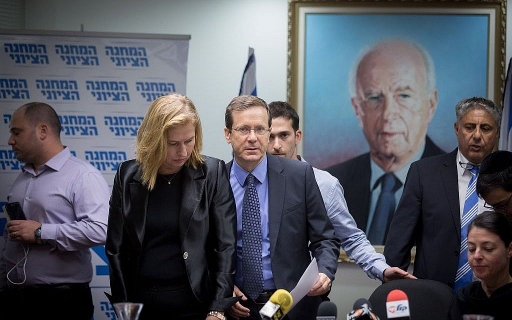 Zionist Union head Isaac Herzog arrives to a faction meeting in the Knesset on November 7, 2016. (Miriam Alster/FLASH90)