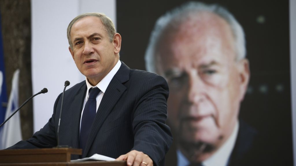 Prime Minister Benjamin Netanyahu speaks at a memorial service marking 21 years since the assassination of prime minister Yitzhak Rabin, at Mount Herzl cemetery in Jerusalem on November 13, 2016. (Ohad Zwigenberg/POOL)