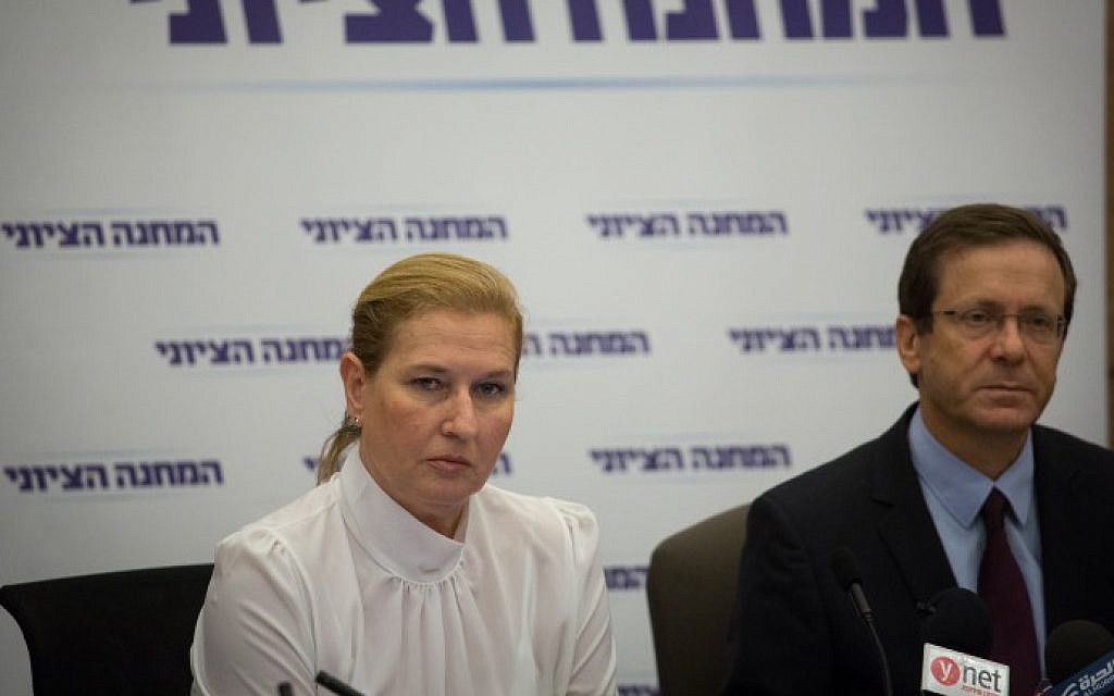 Chairpeople of the Zionist Union party, Isaac Herzog and Tzipi Livni, seen during a faction meeting in the Knesset in Jerusalem on November 14, 2016. (Hadas Parush/Flash90)