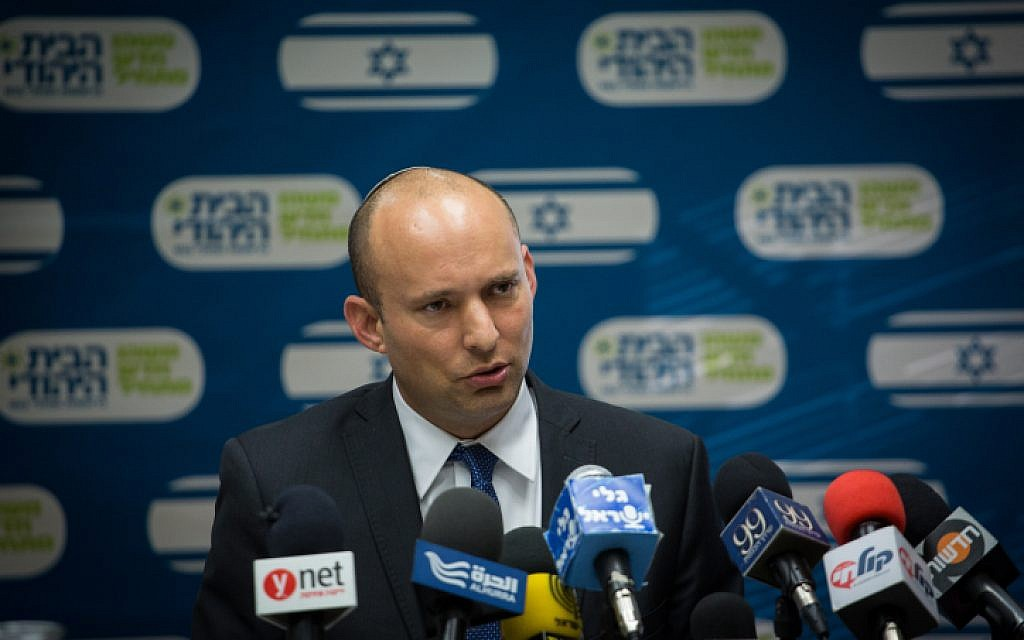 Jewish Home party chairman Naftali Bennett speaks during a party faction meeting at the Knesset in Jerusalem on November 14, 2016. (Hadas Parush/Flash90)