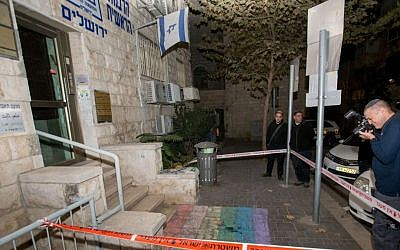 Police at the scene where unknown perpetrators chalked a Gay Pride flag at the entrance to the Jerusalem rabbinate offices, November 20, 2016. (Yonatan Sindel/Flash90)
