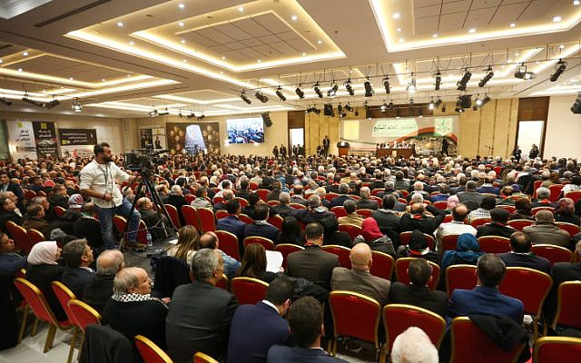 Members of the Fatah movement and guest attend the opening ceremony of the 7th Fatah Congress on November 29, 2016, in the West Bank city of Ramallah. (Credit Flash90)