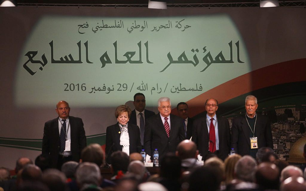 Palestinian Authority President Mahmoud Abbas (C) attends the opening ceremony of the 7th Fatah Congress on November 29, 2016, in the West Bank city of Ramallah. (Credit: Flash90)