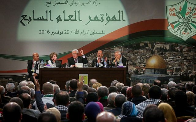 Palestinian president delivers a speech on the second day of the 7th Fatah Congress on November 30, 2016, at the Muqataa, the Palestinian Authority headquarters, in the West Bank city of Ramallah. (Flash90)