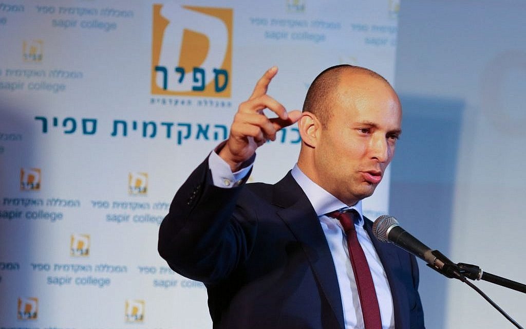 Education Minister Naftali Bennett speaks at the Sderot Conference for Society at Sapir College in southern Israel on November 30, 2016. (Photo by Flash90)
