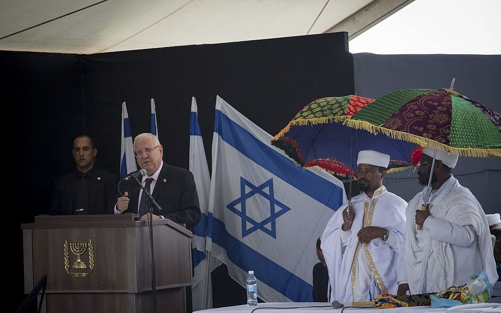 President Reuven Rivlin speaks at a prayer service attended by thousands of Ethiopian Jews to mark the Sigd holiday, on the Armon Hanatziv Promenade in Jerusalem on November 30, 2016. (Photo by Miriam Alster/Flash90)