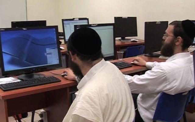 Illustrative: Students in the Haredi College of Jerusalem (Screen capture: YouTube)