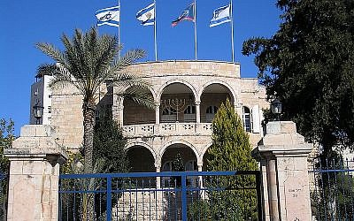 International Christian Embassy Jerusalem Headquarters in Katamon, Jerusalem. (CC BY-SA: Deror Avi, Wikimedia Commons)