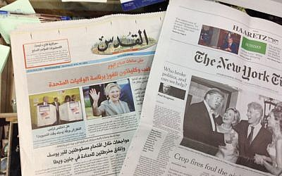 Illustrative: The International New York Times and Al-Quds newspapers on November 9, 2016 (Tamar Pileggi/Times of Israel)
