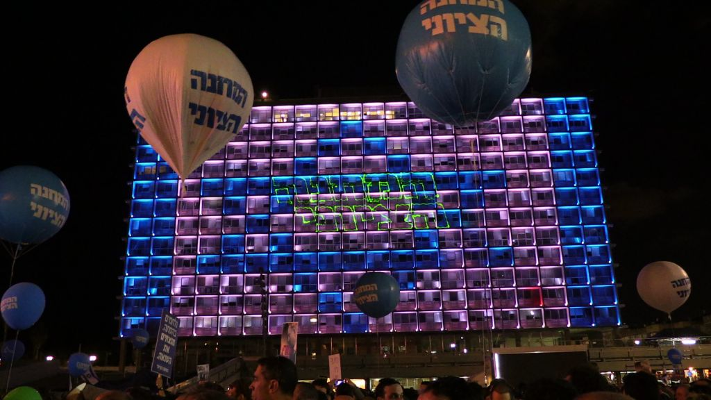 Israelis attend a rally marking 21 years since the assassination of Yitzhak Rabin at Rabin Square in Tel Aviv on November 5, 2016 (Photo by Tomer Neuberg/Flash90)